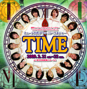 「TIME」2008
