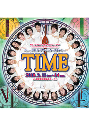 「TIME」2009