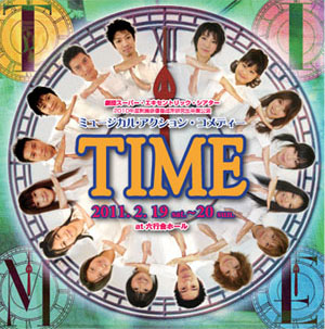 「TIME」2010