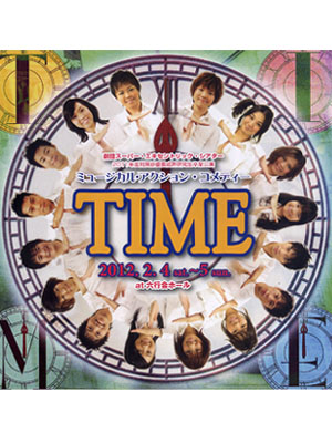 「TIME」2011