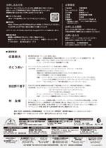 声優ワークショップ2021裏